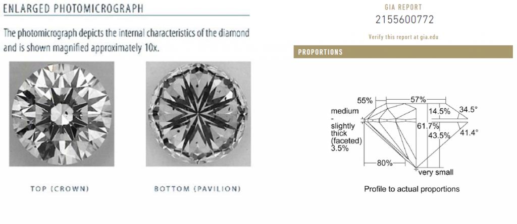 subpar Blue Nile signature diamond